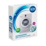 BN-023/Средство против накипи для стиральных машин BON